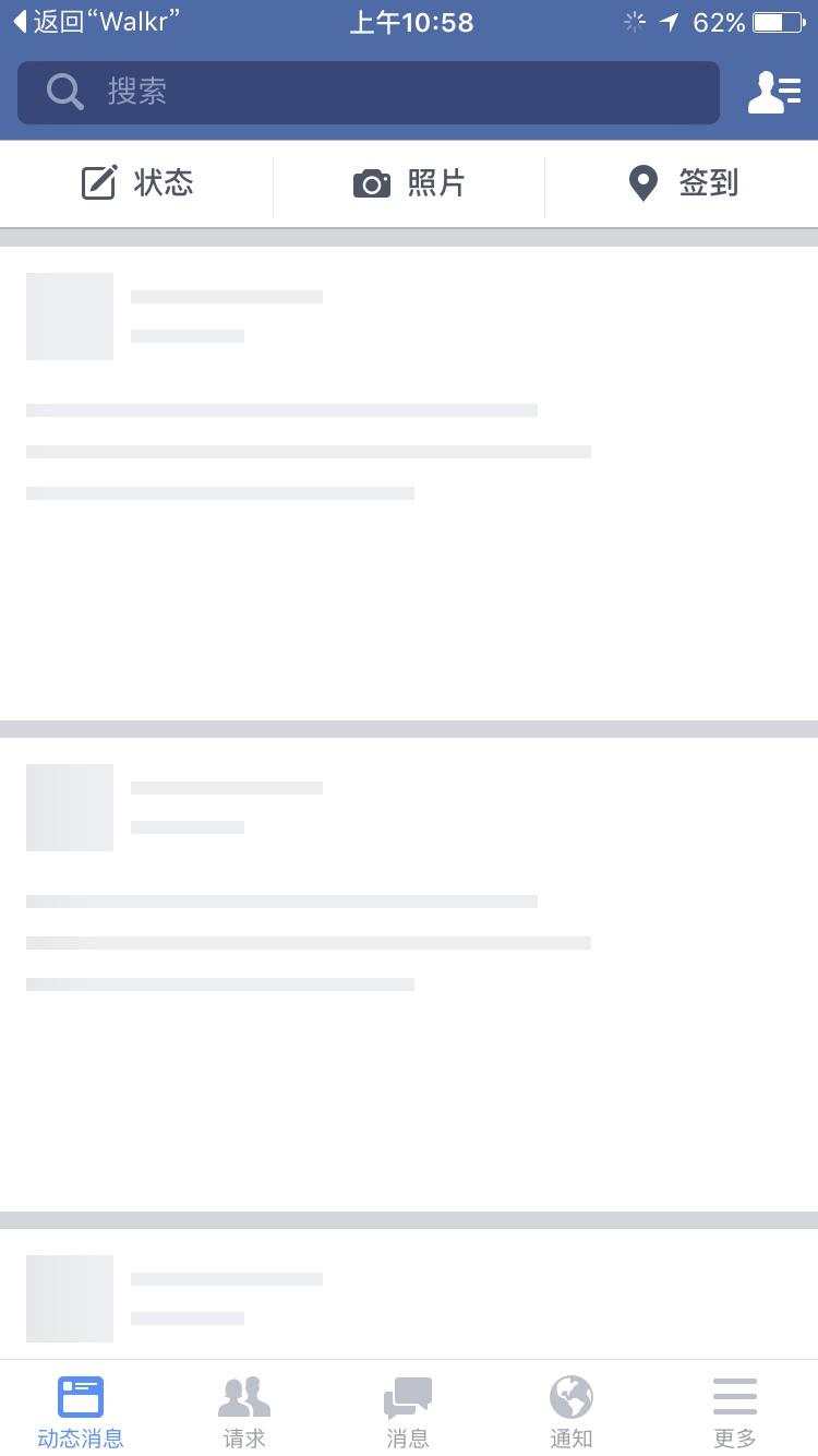 Facebook的Skeleton Screen