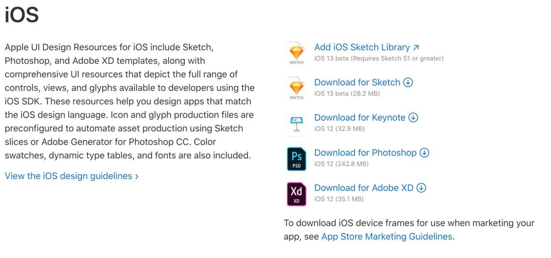 iOS UI模板下载